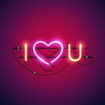 私はピンクハートネオンサインであなたを愛しています