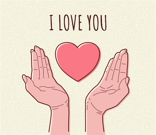 わたしは、あなたを愛しています。