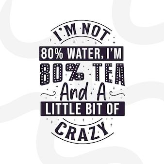난 80% 물이 아니야, 난 80% 차이고 약간은 미쳤어