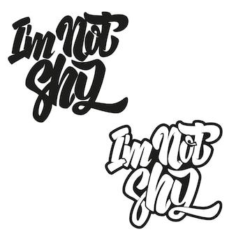 Я не стеснительный. надпись фразу на белом фоне. элемент для плаката, футболки, открытки. иллюстрация