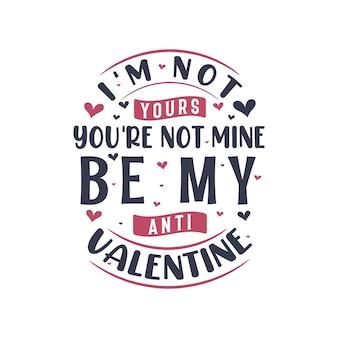 Я не твой, ты не мой, будь моим анти-валентином - день святого валентина