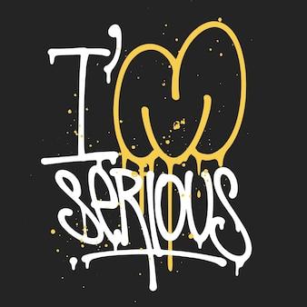 Я серьезно отношусь к дизайну футболки с надписью от руки граффити на черном фоне