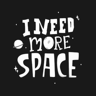 Мне нужно больше места. рисованной надписи плакат. мотивационная типографика для принтов. вектор надписи
