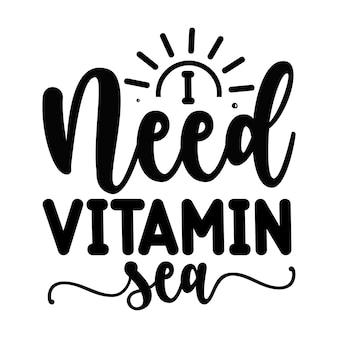 나는 비타민 바다 따옴표 그림이 필요합니다 프리미엄 벡터 디자인