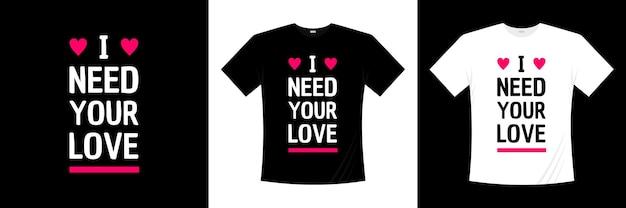 Мне нужна твоя любовь типографика дизайн футболки