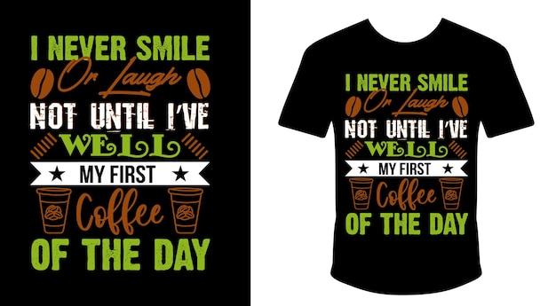 私は決して微笑んだり笑ったりしませんまあその日の最初のコーヒーを飲むまでは
