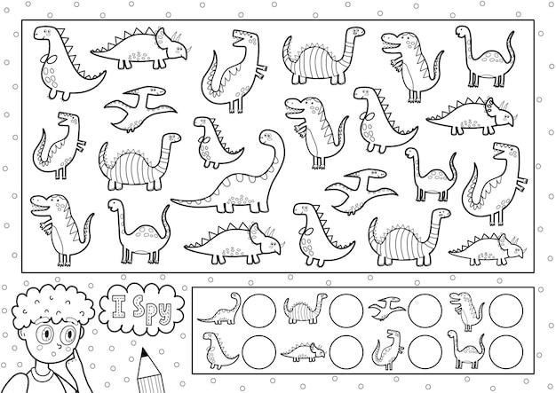 私は子供のためのゲームの着色ページをスパイしますかわいい恐竜を見つけて数えます同じオブジェクトを検索します白黒パズル要素はいくつありますか
