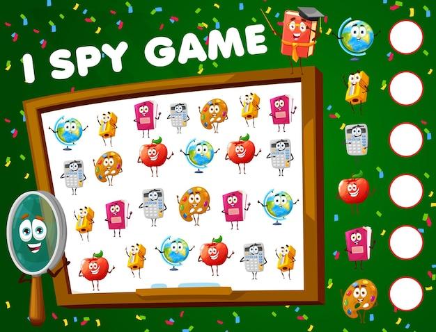I spy game, math game worksheet, school characters