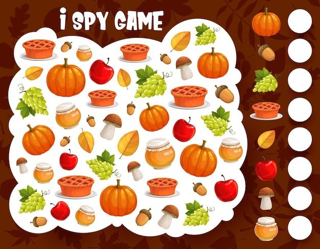 ゲーム、感謝祭の収穫、秋のアイテムをスパイします