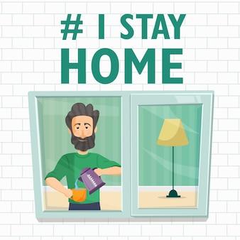 나는 가정 인식 소셜 미디어 캠페인과 코로나 바이러스 예방에 머물러 있습니다. 남자는 창문 가까이 서서 차를 마신다