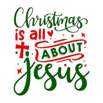 Я хочу рождество, которое шепчет иисус надпись premium vector