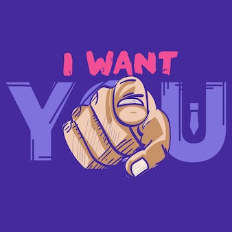 I want you message