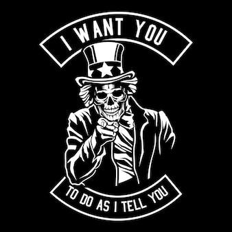 I want you skull