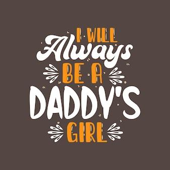 나는 항상 아빠의 소녀가 될 것입니다, 아버지의 날 레터링 디자인