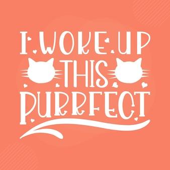 私はこの完璧なプレミアム猫のタイポグラフィベクトルデザインを目覚めさせました