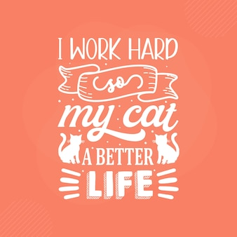 私は一生懸命働いているので、私の猫はより良い生活を送っていますプレミアム猫タイポグラフィベクトルデザイン