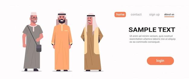 伝統的な服を着て一緒に立っているアラブ人を議論するic男性アラビアの男性の漫画のキャラクターコレクション全長フラットホワイトバックグラウンドコピースペース水平