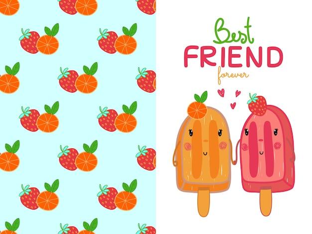 アイスクリームとストロベリーとオレンジのシームレスパターン