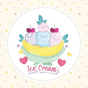 아이스크림 바나나 스플릿