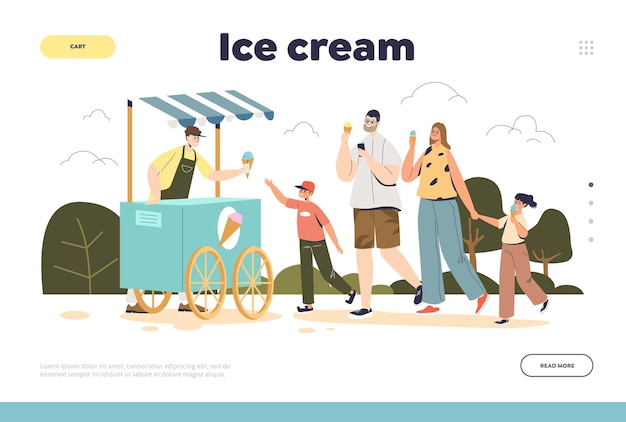 방문 페이지의 아이스크림 개념