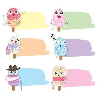 아이스크림 플랫 귀여운 아이콘 및 거품 채팅 모음
