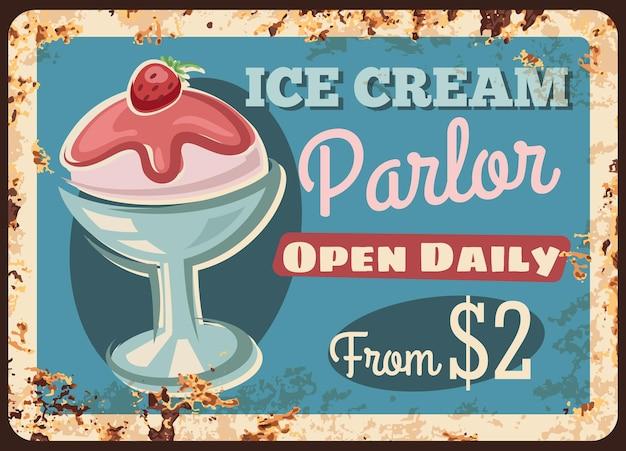 컵 녹슨 금속 접시에 아이스크림, 핑크 딸기 소스 토핑 과일 아이스크림