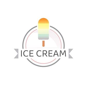 아이스크림 로고 디자인 템플릿 레인보우 아이스크림 스틱