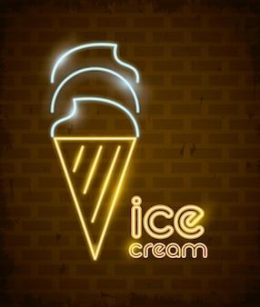 아이스크림 네온 불빛 아이콘