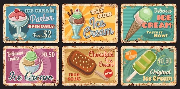 아이스크림 가게 녹슨 금속판