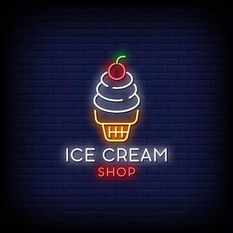 Логотип магазина мороженого с неоновыми вывесками в стиле текста