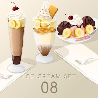 アイスクリームサンデーセット。