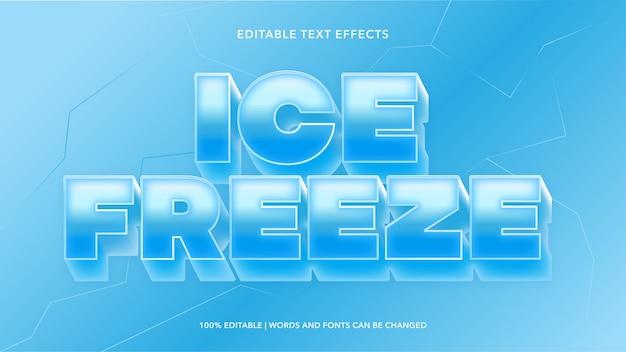 얼음 동결 편집 가능한 텍스트 효과