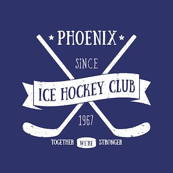 Футболка с принтом хоккейного клуба, винтажный дизайн
