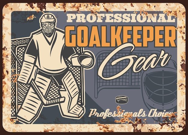 Магазин хоккейного снаряжения и оборудования ржавая металлическая пластина