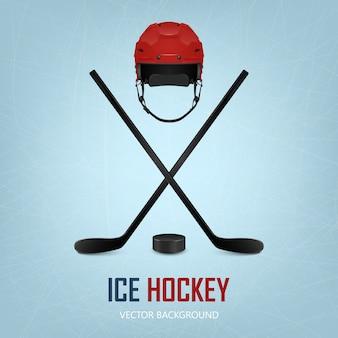 Хоккейный шлем, шайба и скрещенные клюшки на фоне катка.