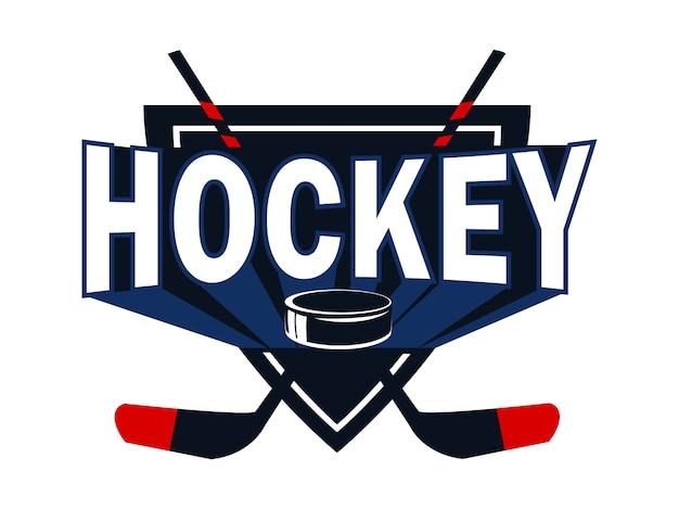 Шаблон хоккейной лиги, скрещенные хоккейные клюшки и иллюстрация шайбы с типографикой.