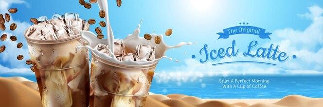 우유와 커피를 붓는 아이스 라떼 광고