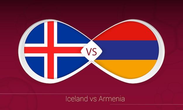 Исландия против армении в футбольном соревновании, значок группы j. versus на футбольном фоне.