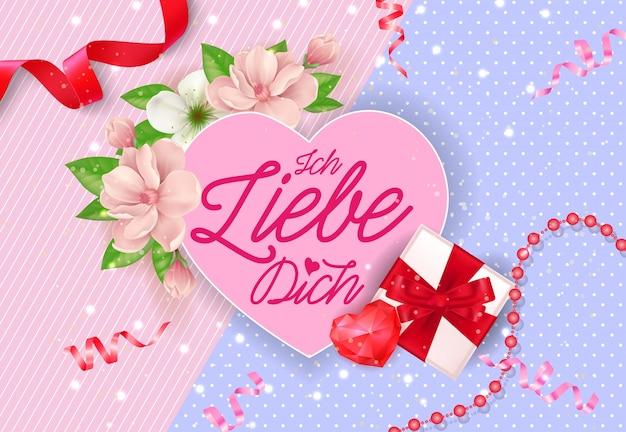 Ich liebe dich надпись на розовом сердце
