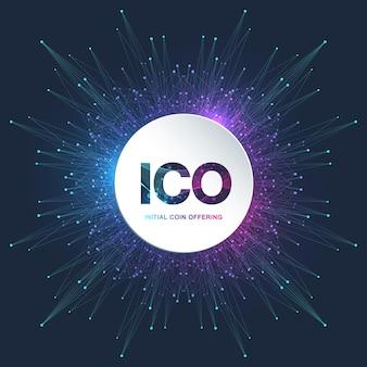 Ico、背景イラストを提供する初期コイン