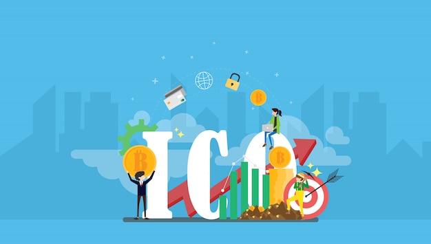 Ico tiny people персонаж иллюстрация