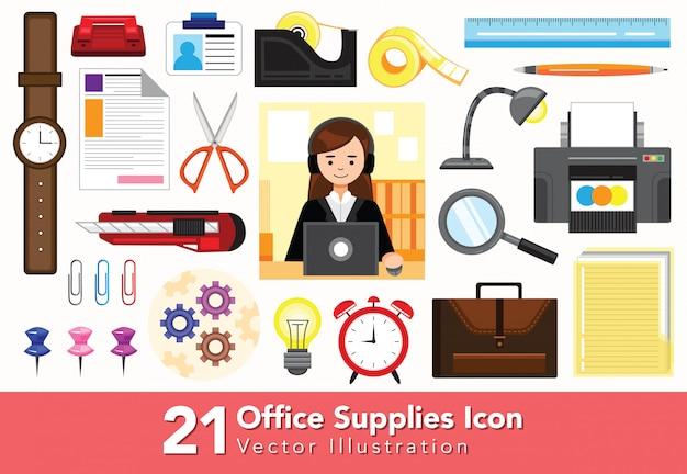 Канцелярские товары icon collection