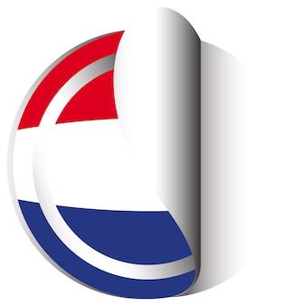 네덜란드의 국기 아이콘 디자인