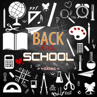 アイコン要素コレクションセット教育。黒板の背景に書かれた学校に戻るイラスト