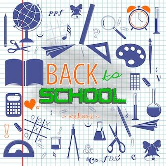 アイコン要素コレクションセット教育。ノートの背景に書かれた学校に戻るイラスト