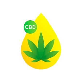 대마초 기름의 아이콘입니다. cbd 오일 기호입니다. 평면 그림입니다.