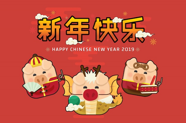 Icon pig and chinese new year 2019