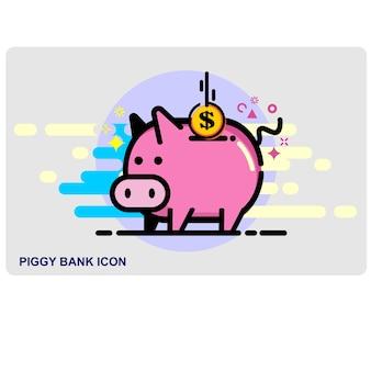 Icon, piggy bank