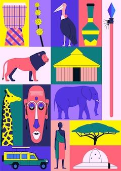 アフリカのアイコンセット。ドラム、花、アフリカの鳥、水差し、槍、ライオン、家、キリン、マスク、象、車、人、木、帽子。