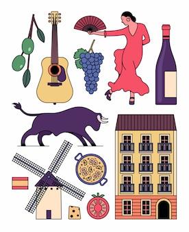スペインのアイコンセット。オリーブ、ギター、ブドウ、フラメンコダンス、ワイン、雄牛、家、パエリア、トマト、チーズ、風車、旗。